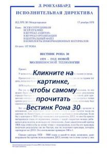 2RJ30