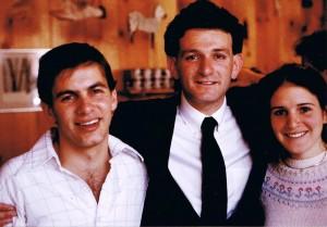 Йоси, Тами и Дани в Сан Франциско, 1980